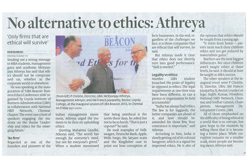 No alternative to ethics: Athreya