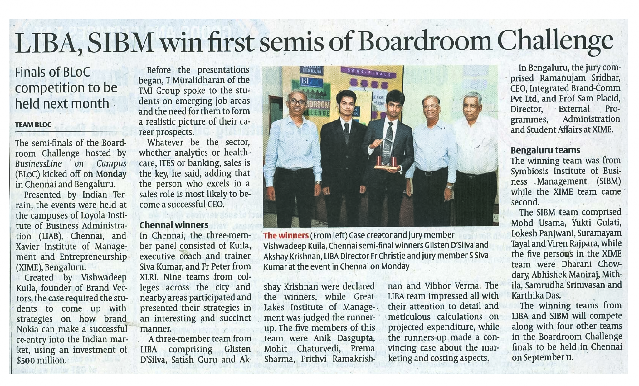 The Hindu - Business Line - 30.08.2017